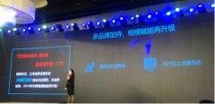 智能营销再升级 欢网获得东芝、三洋品牌全量