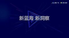 """洞察纪实营销""""新蓝海"""","""