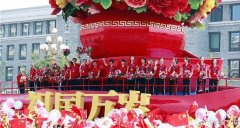 海尔空调签约中国女排 腾讯赢德体育助品牌突