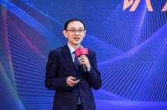 """2019新国货盛典""""国货来潮"""",腾讯以数字化能"""
