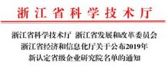 """网易云技术后盾""""浙江省朗和容器云与微服务"""