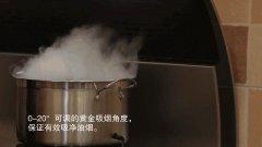 给厨房换台火星人X7集成灶