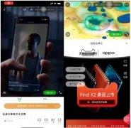 """爱奇艺推出创新广告产品""""高光一刻"""" 助天猫"""