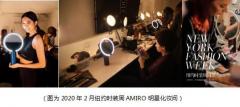 从籍籍无名到国货之光 揭秘AMIRO的营销之道