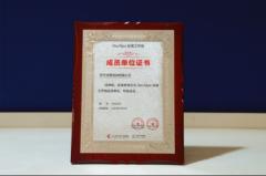 中国DevOps现状调查报告发布 苏宁消费金融深度