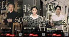 IAI国际广告奖揭晓:锐易纵横斩获2020年案例金