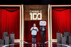 """B站首届""""CHINA-Z 100""""年度十大产品出炉,卫龙"""