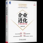 华为千亿出售荣耀,中国企业进化之路在何方