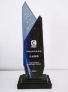 """苏宁金融荣获""""2020中国金融科技领域杰出案例"""