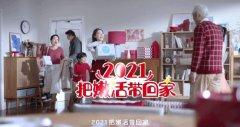 """迎春节备年货 短保牛奶新标杆白小纯""""嫩活"""""""