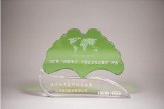 """北京银行荣膺""""碳中和年度行动企业奖"""""""